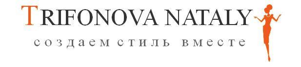 TRIFONOVA NATALY